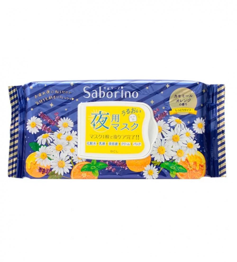 Экспресс маски для лица Saborino - 30 шт