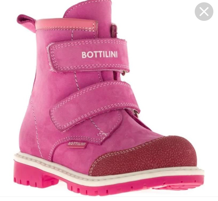 Ботинки BOTTILINI 27 размер