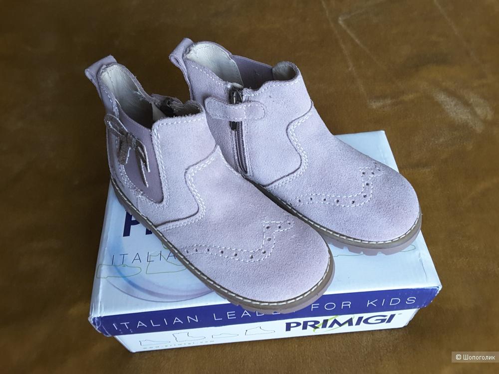 Ботинки демисезонные для девочки PRIMIGI размер 26