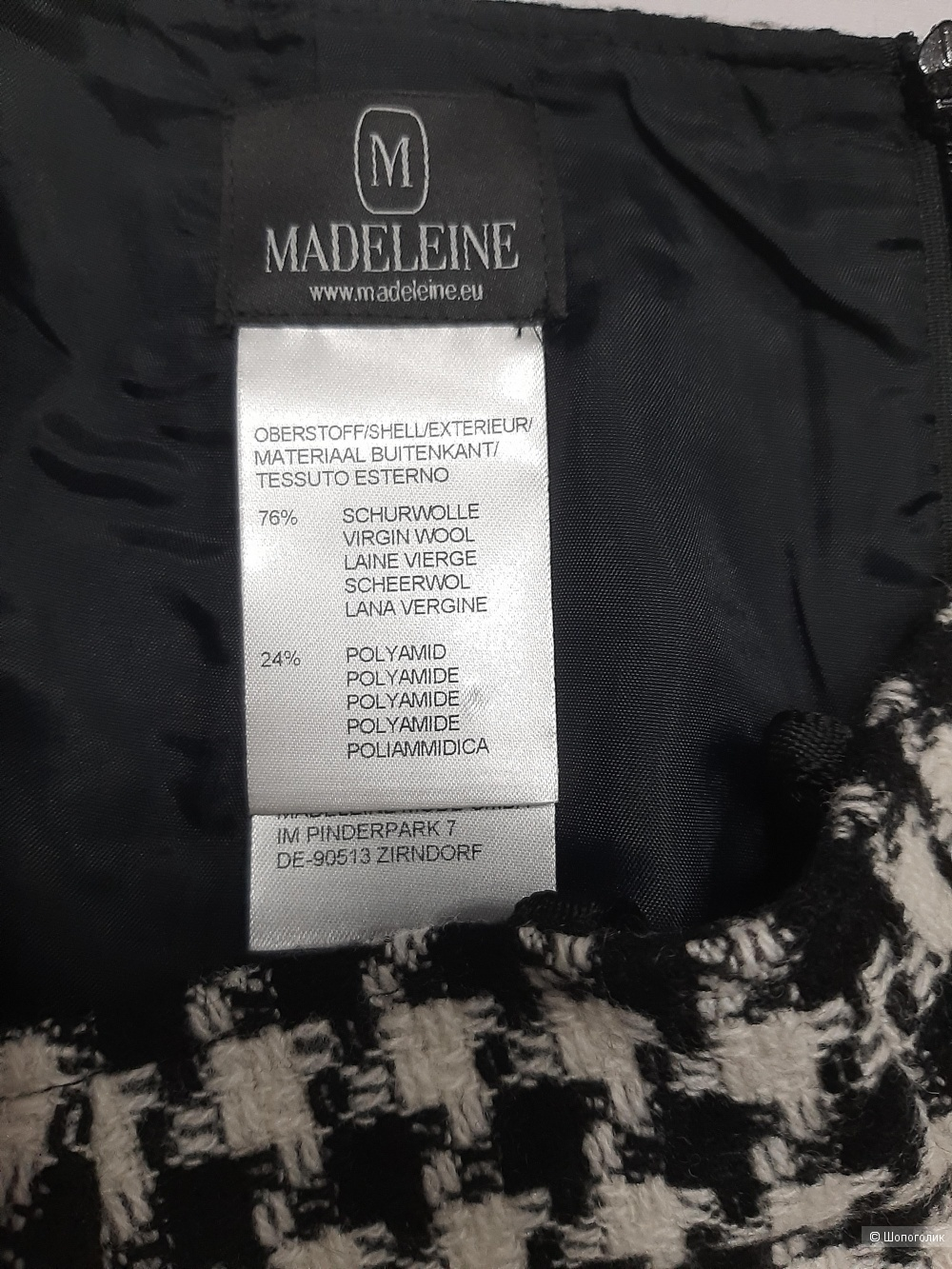 Юбка Madeleine, размер 34