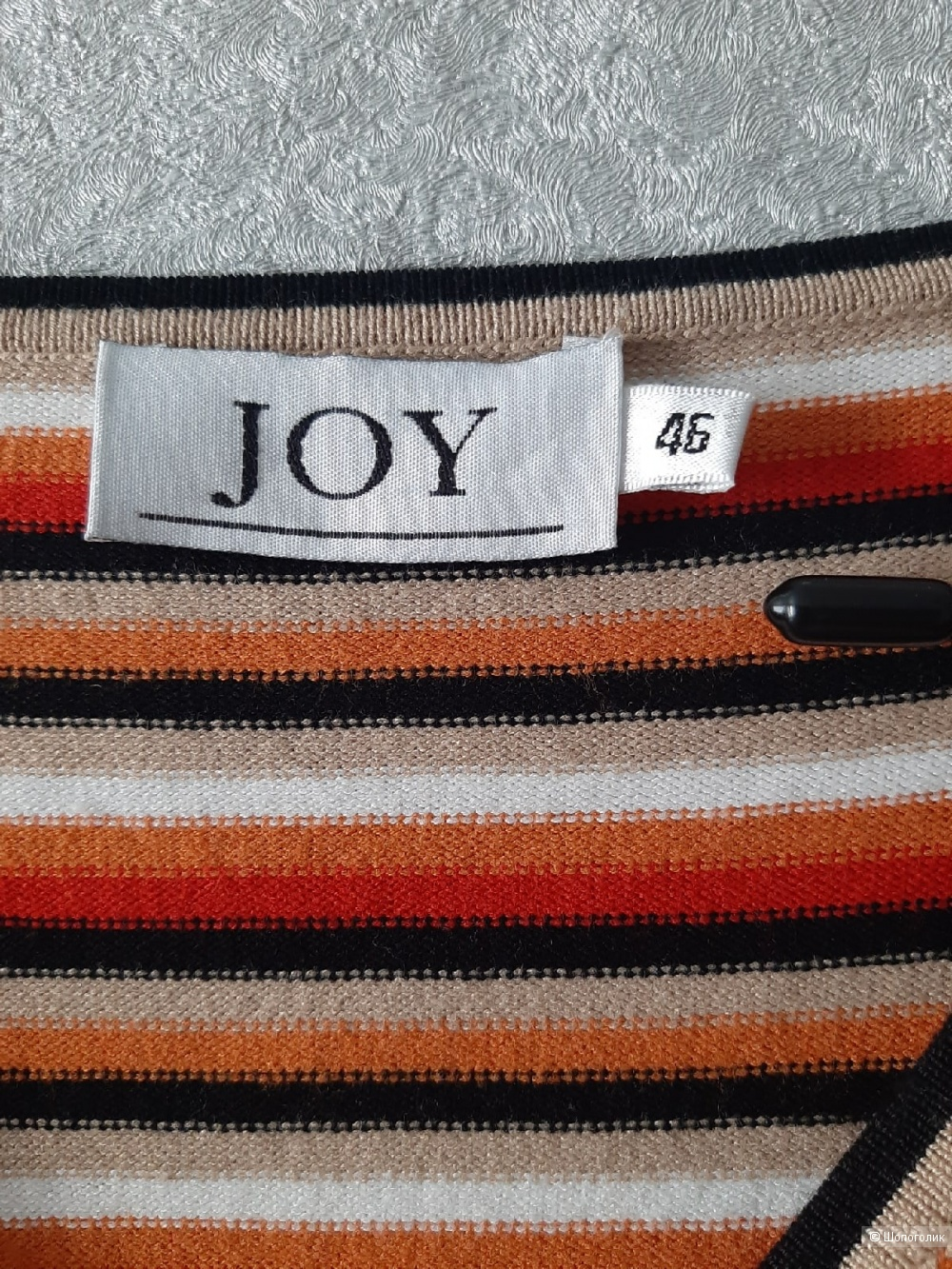 Джемпер Joy размер 48
