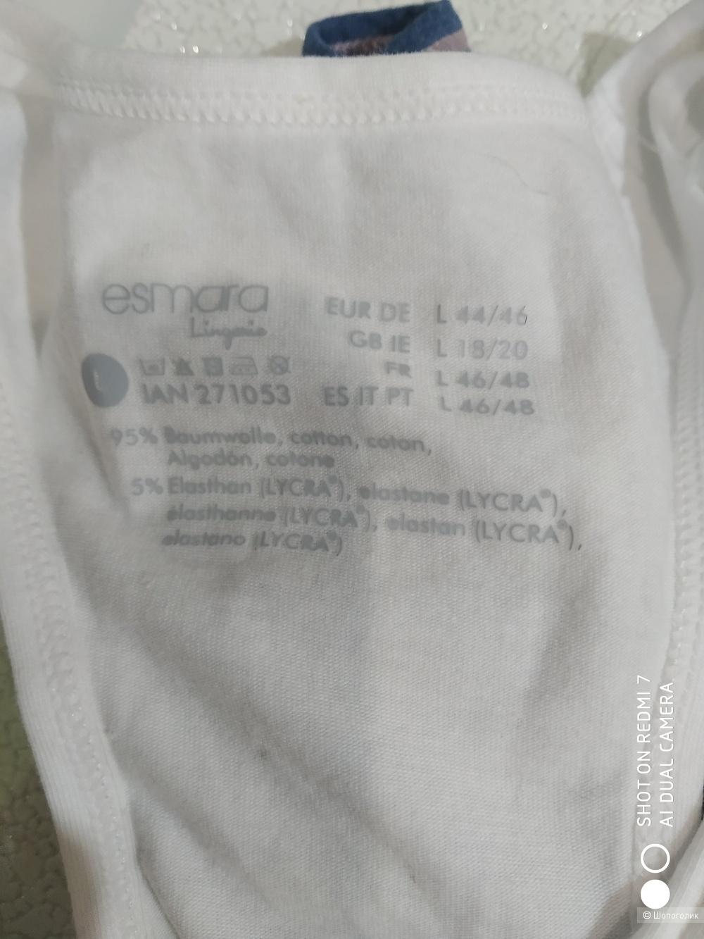 Сет майки esmara размер M/L
