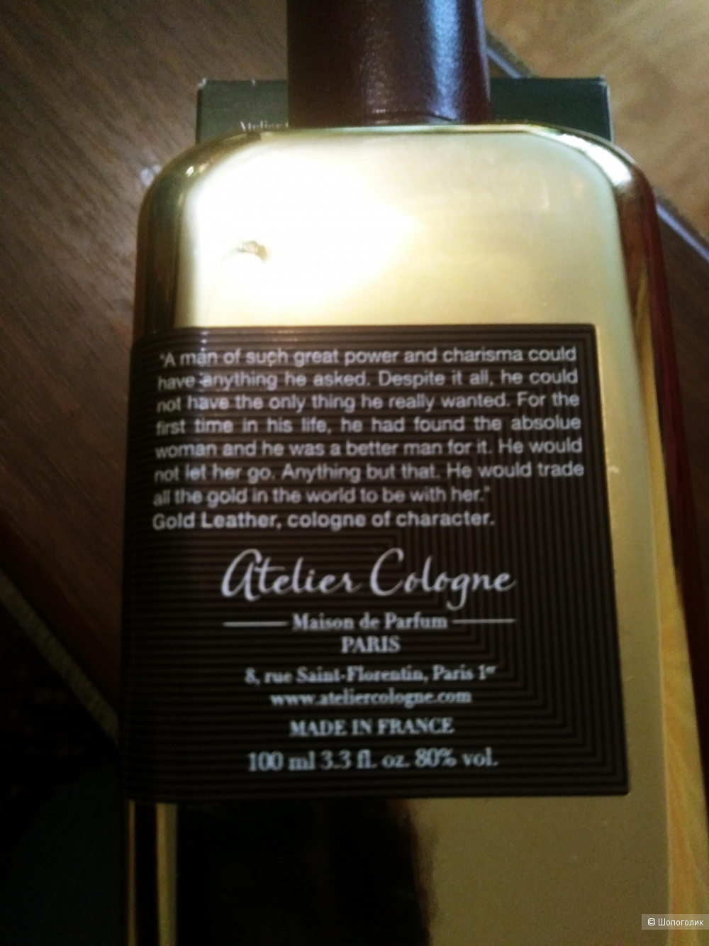 Парфюм Atelier Cologne Gold Leather, от 100мл.