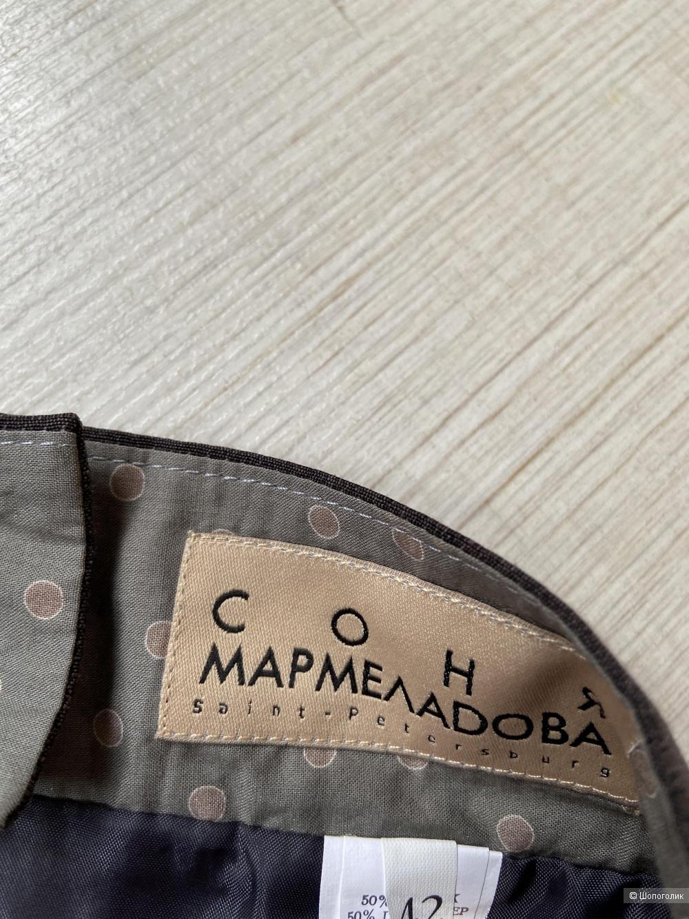 Юбка Соня Мармеладова, размер 40-42