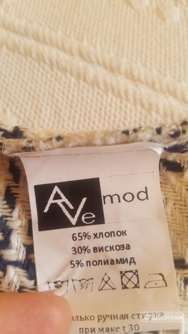 Юбка avemod, размер 42