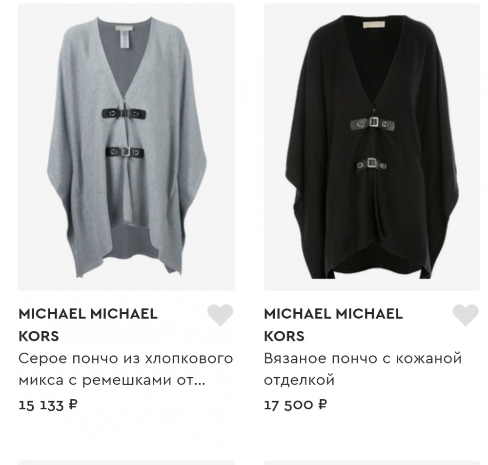 Кейп, пончо Michael Kors, L, XL