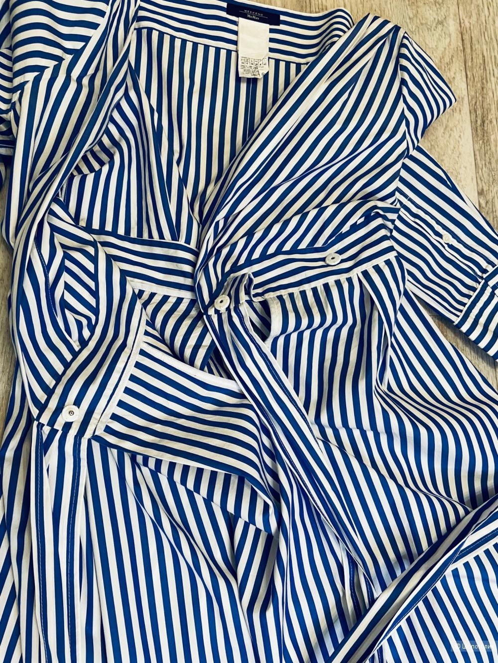 Платье с поясом Weekend Max Mara S-M