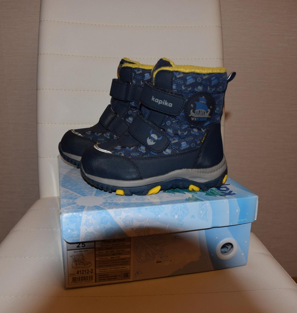 Ботинки зимние Kapika р.25 по стельке 16,5см мембрана