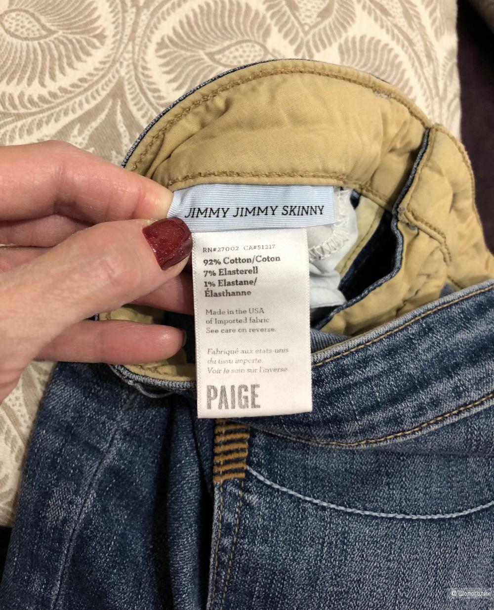 Джинсы Paige, 26 размер.