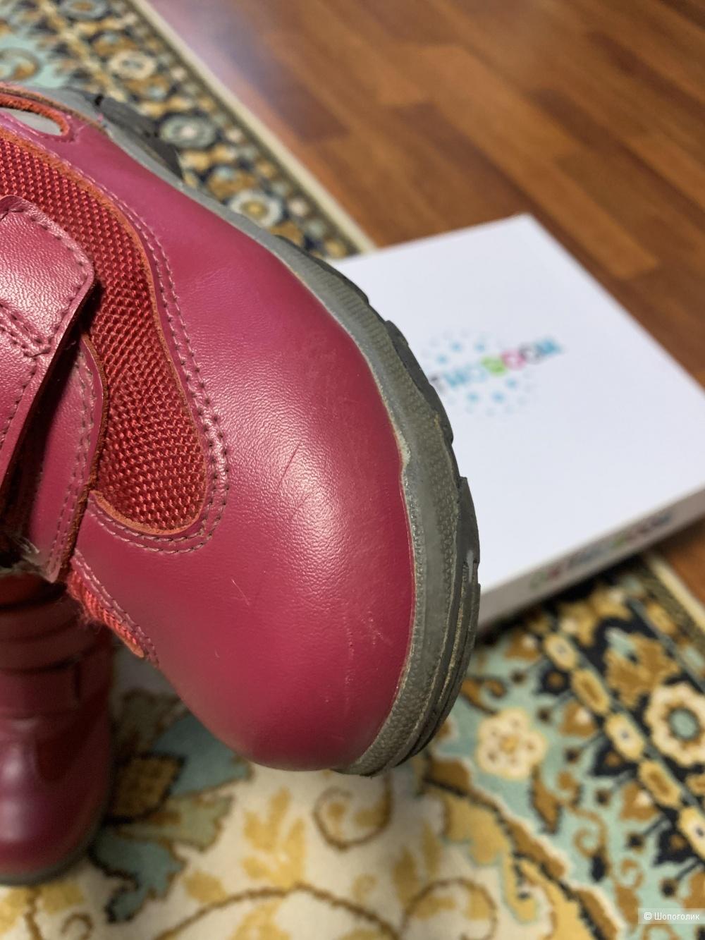 Детские зимние ортопедические ботинки Orthoboom Размер 27