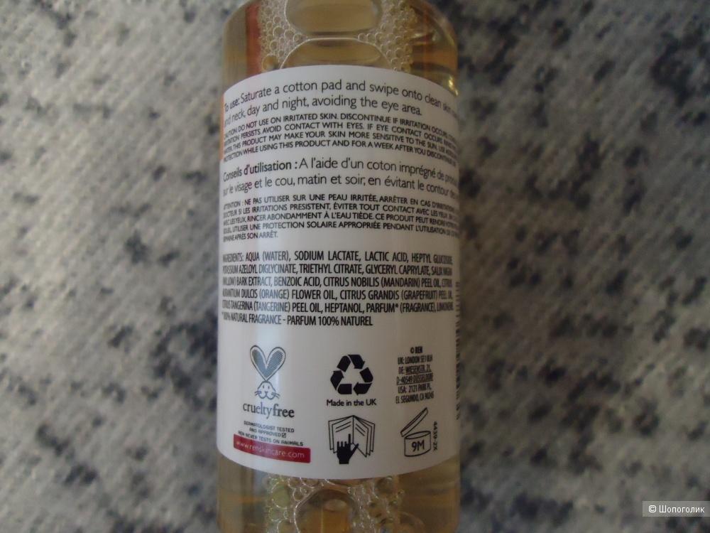 Сет средств для очистки лица тоник REN и вода Rodial