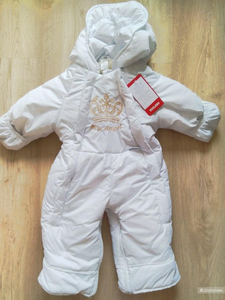 Детский комбинезон-трансформер 74 размер