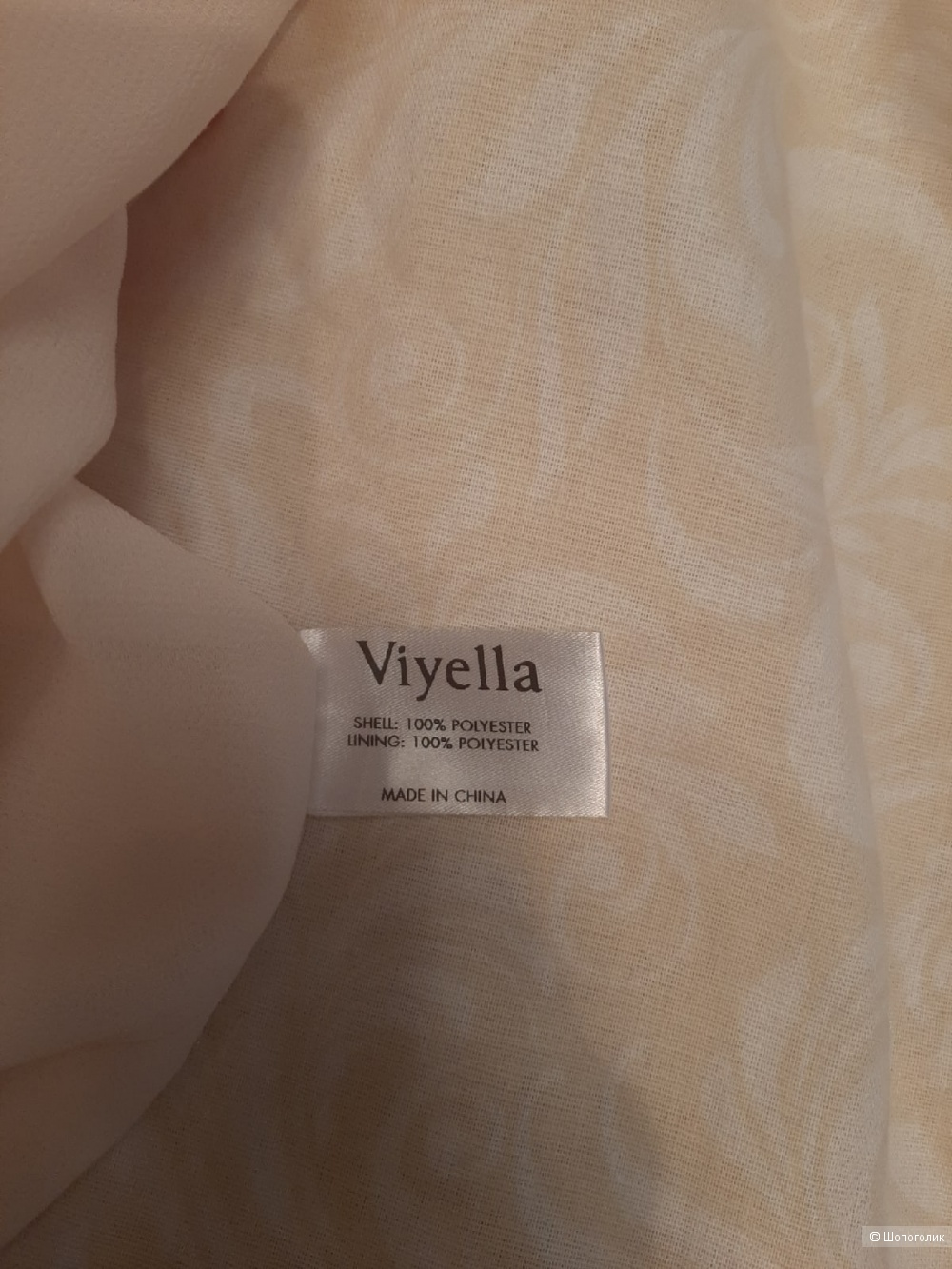 Платье Viyella р.44