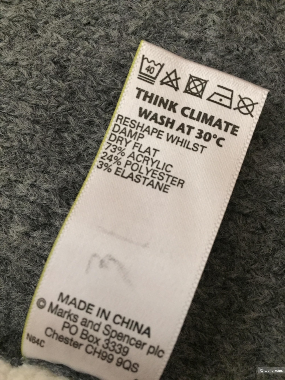 Marks & Spencer джемпер xl
