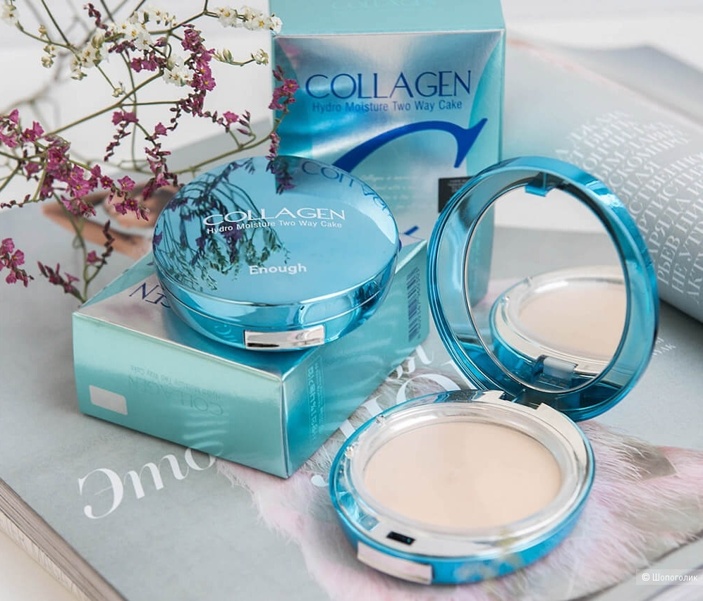 Пудра на основе коллагена №13 и №21  ENOUGH COLLAGEN 3 IN 1 WHITENING MOISTURE