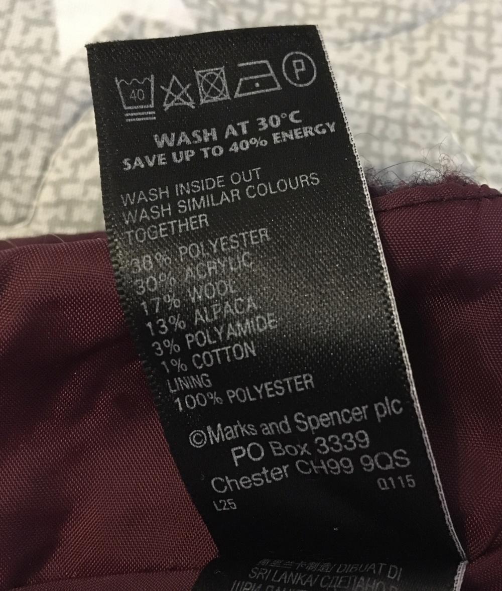 Сет юбка M&S, размер S+Джемпер Mette Moller, размер S