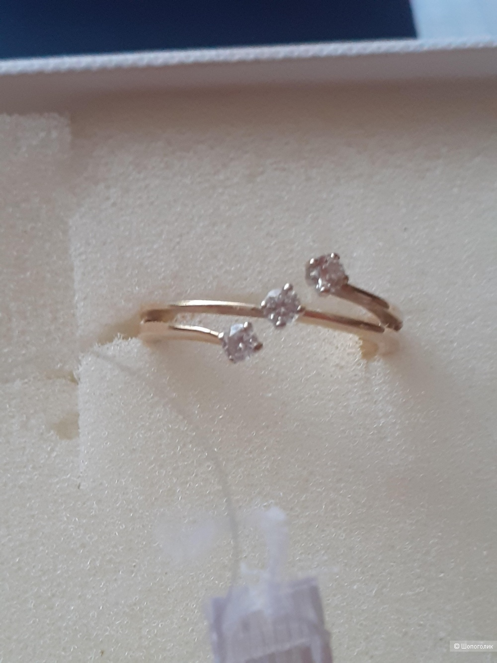 Кольцо из желтого золота 585 пробы с бриллиантами