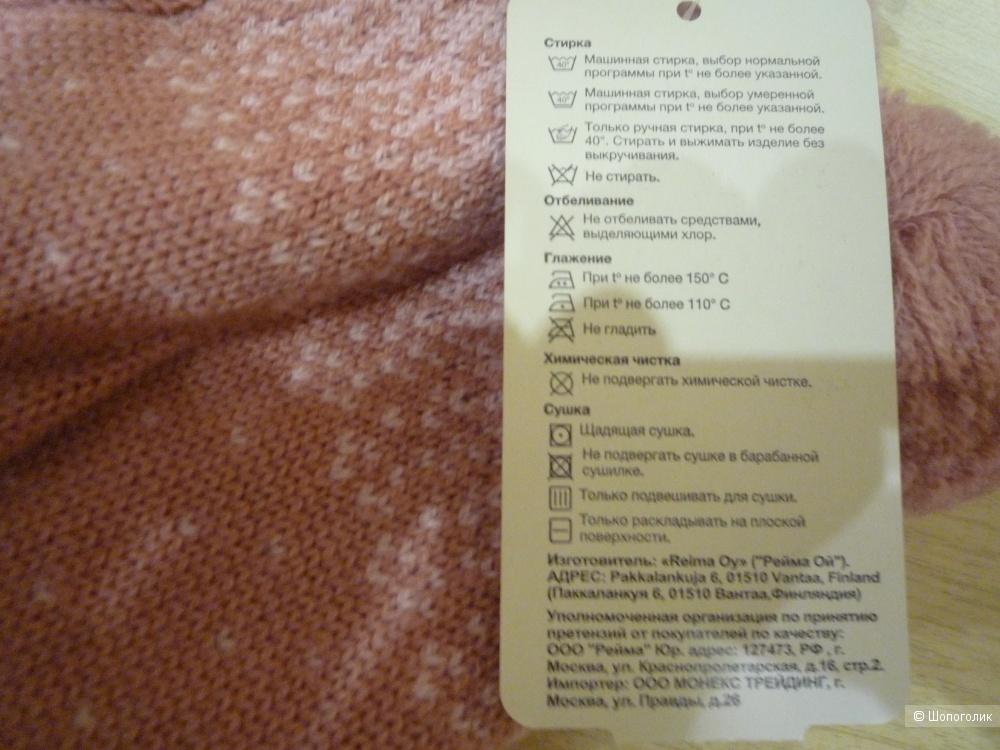 Шапка Reima зимняя ОГ 56 см