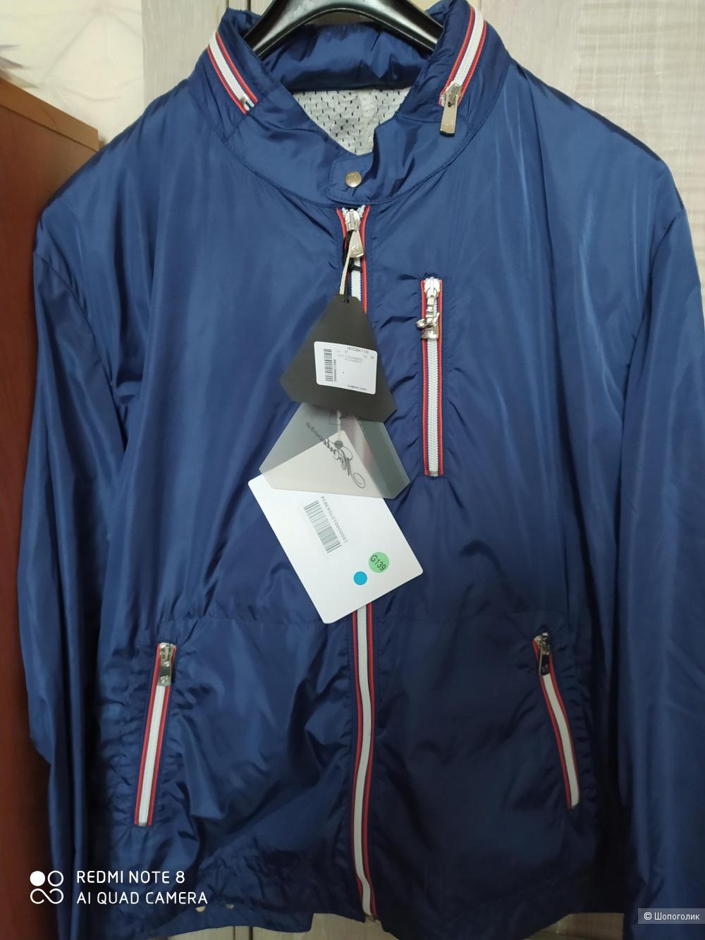 Куртка /Ветровка MONTECORE 60 российский .размер