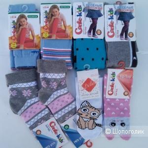 Сет колготки и носки Conte 128-134