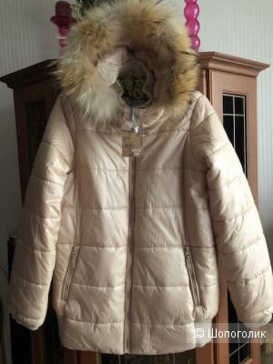 Куртка Sela 44,S