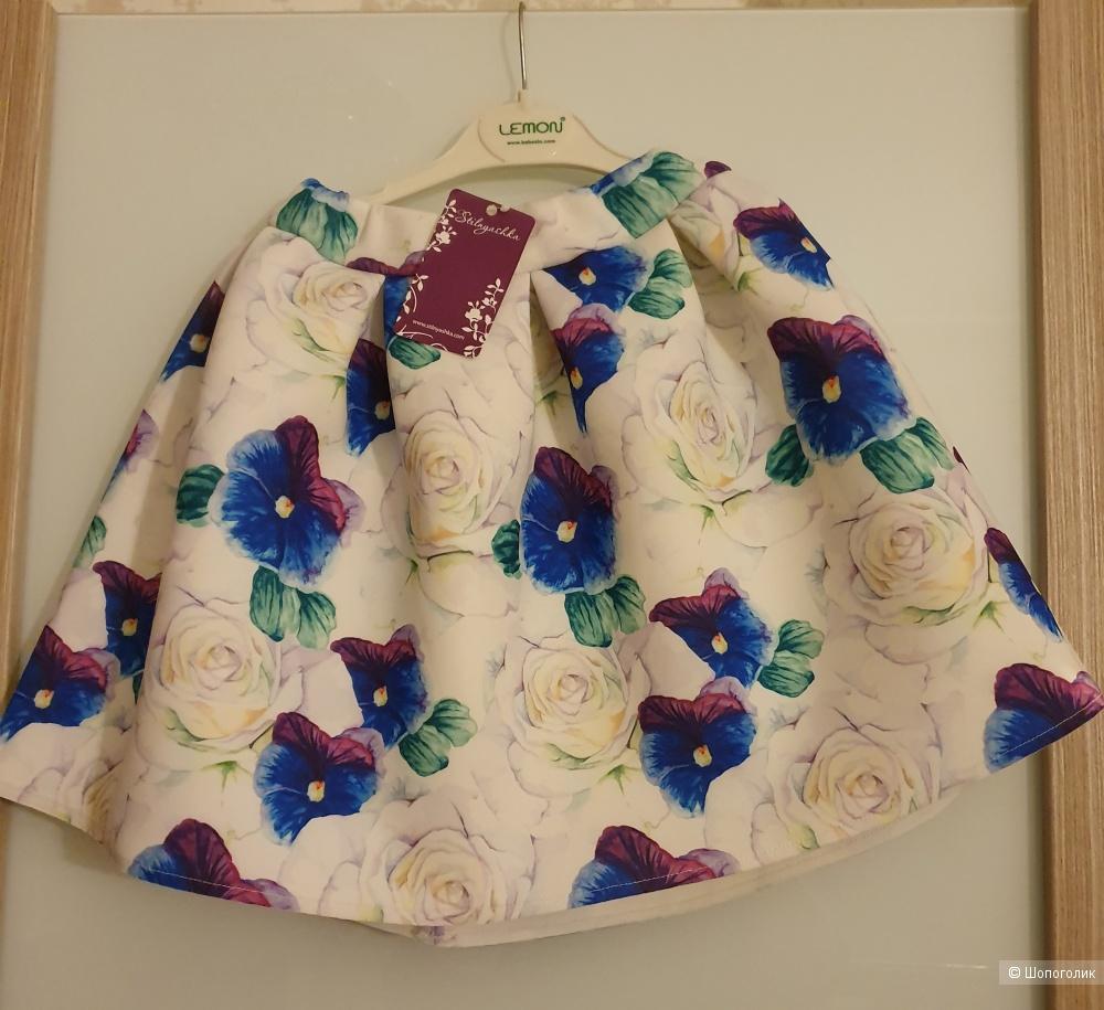 Стильняшка юбка 134.