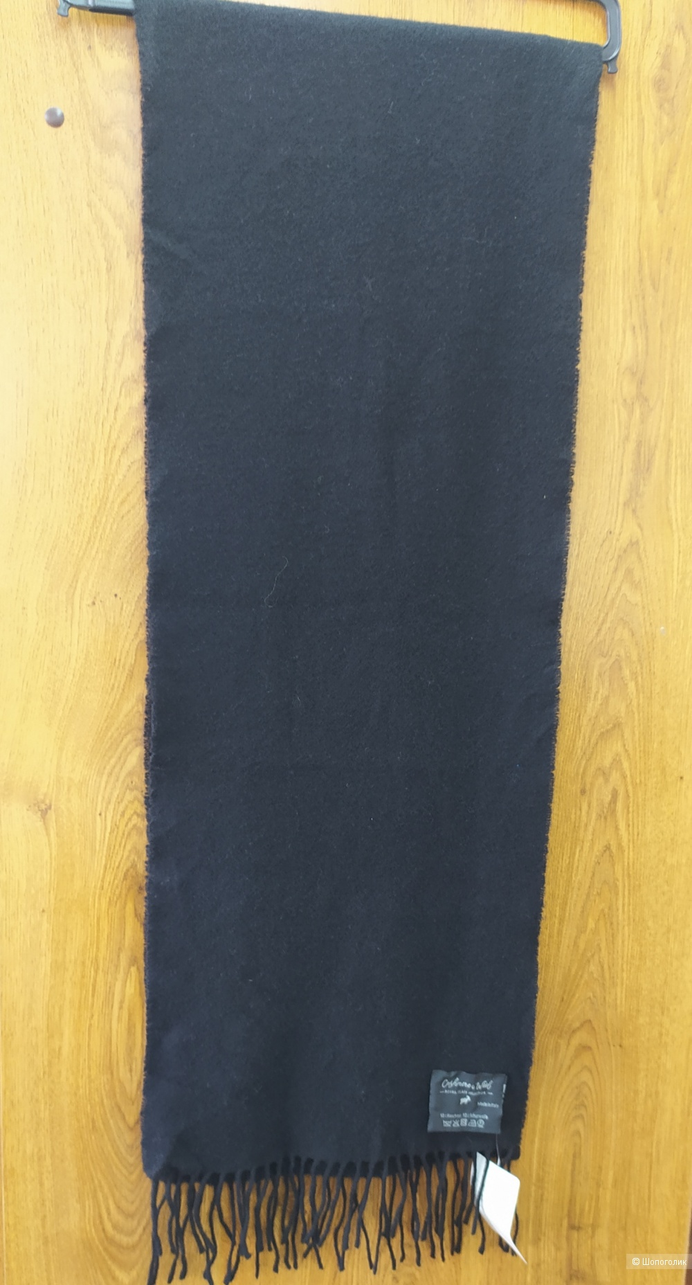 Шарф Royal Classic размер 32 × 170