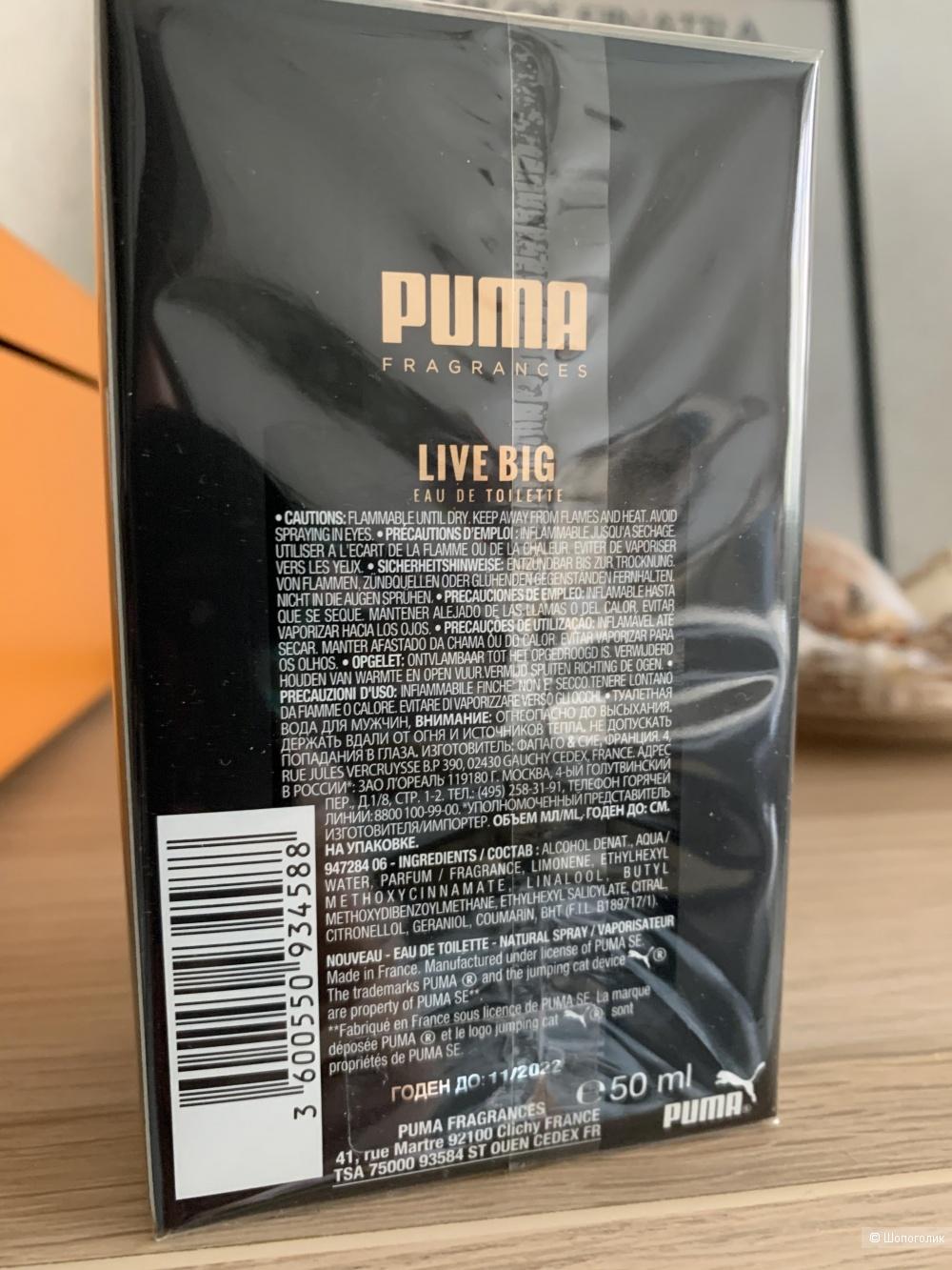Туалетная вода Puma Live Big, 50 ml