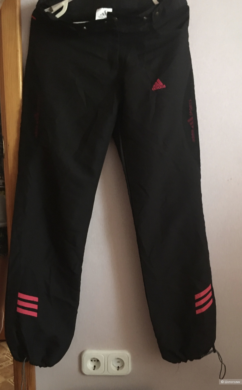 Брюки Adidas размер S