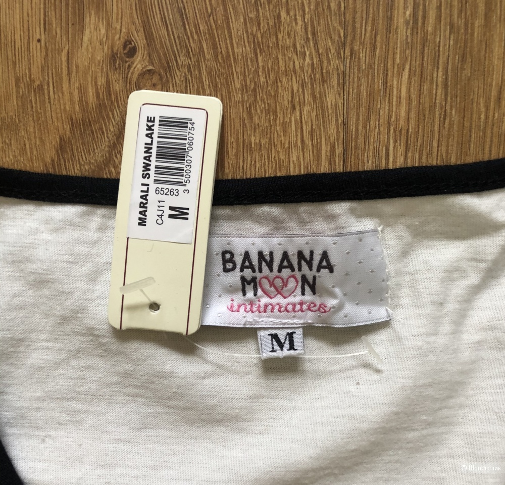 Платье Banana Moon, размер M