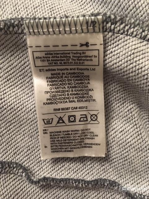 Толстовка adidas 44-46р