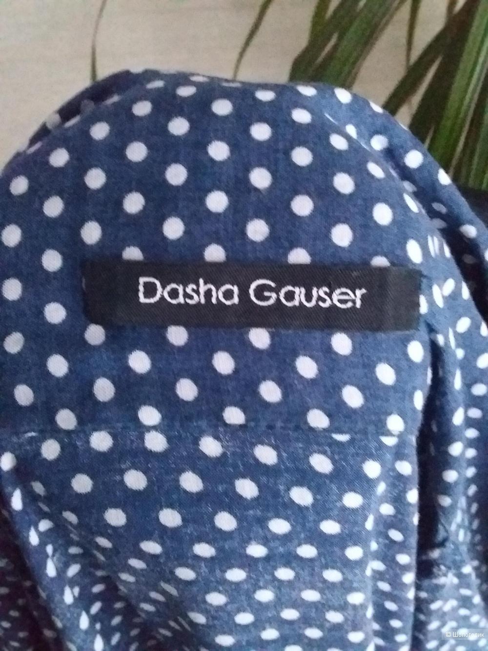 Платье Dasha Gauser, р-р 42