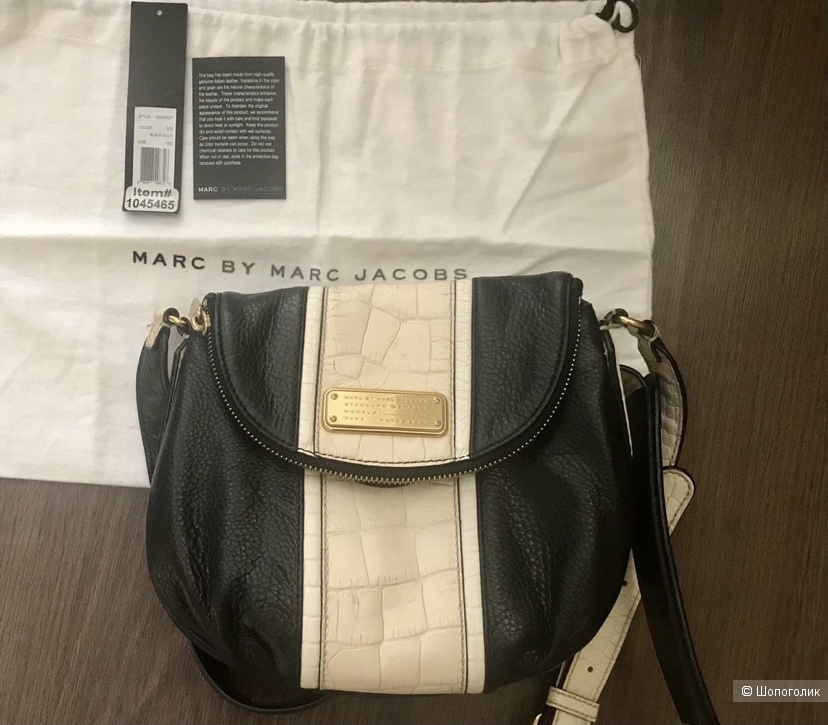 Сумка Marc by Marc Jacobs.