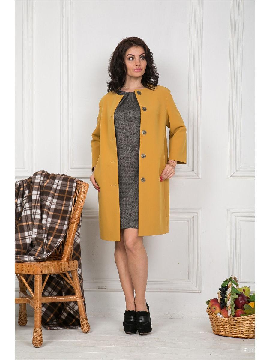 Жакет-пальто Akimbo размер 46
