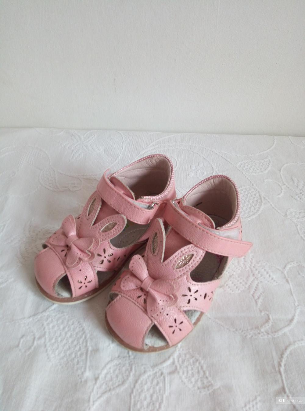 Открытые туфли на девочку, 23 размер, Хутор