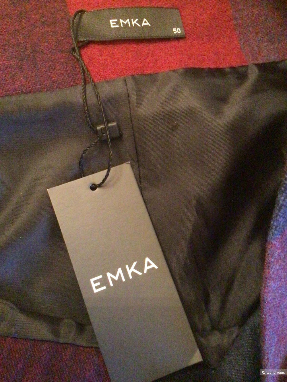 Шерстяная юбка Emka, маркировка 50