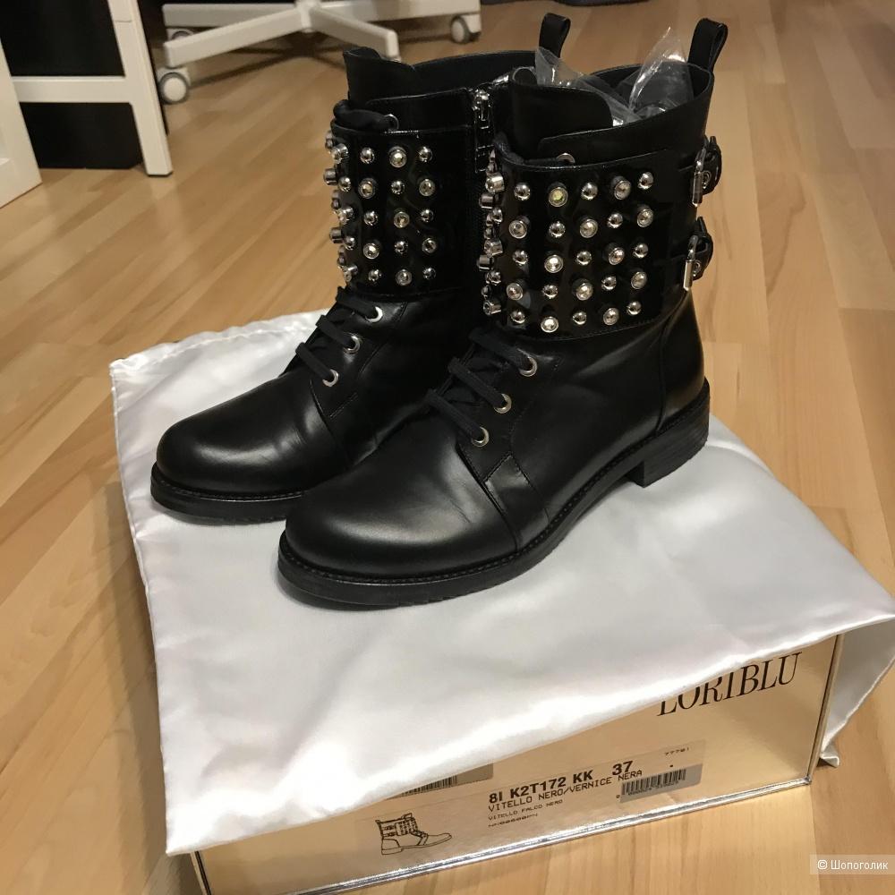 Ботинки Loriblu 37 размер