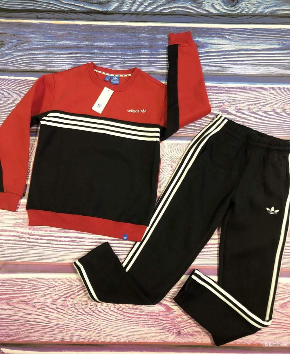 Мужские костюмы Adidas р.42-52