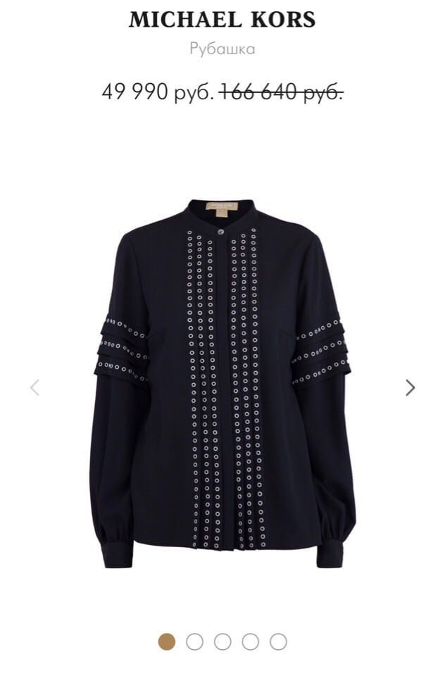 Рубашка от кутюр Michael Kors collection S