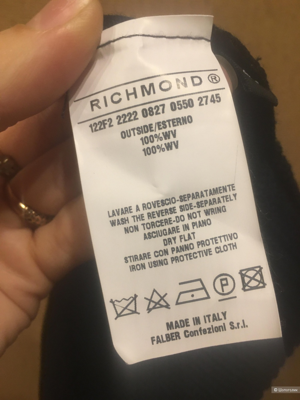 Кофта,Richmond, 48-50 р