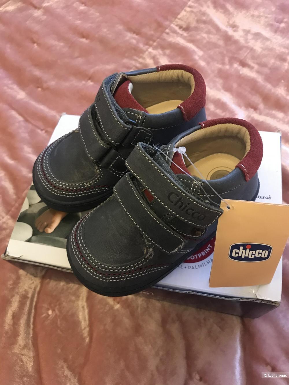 Ботиночки кроссовки Chicco 21 размер