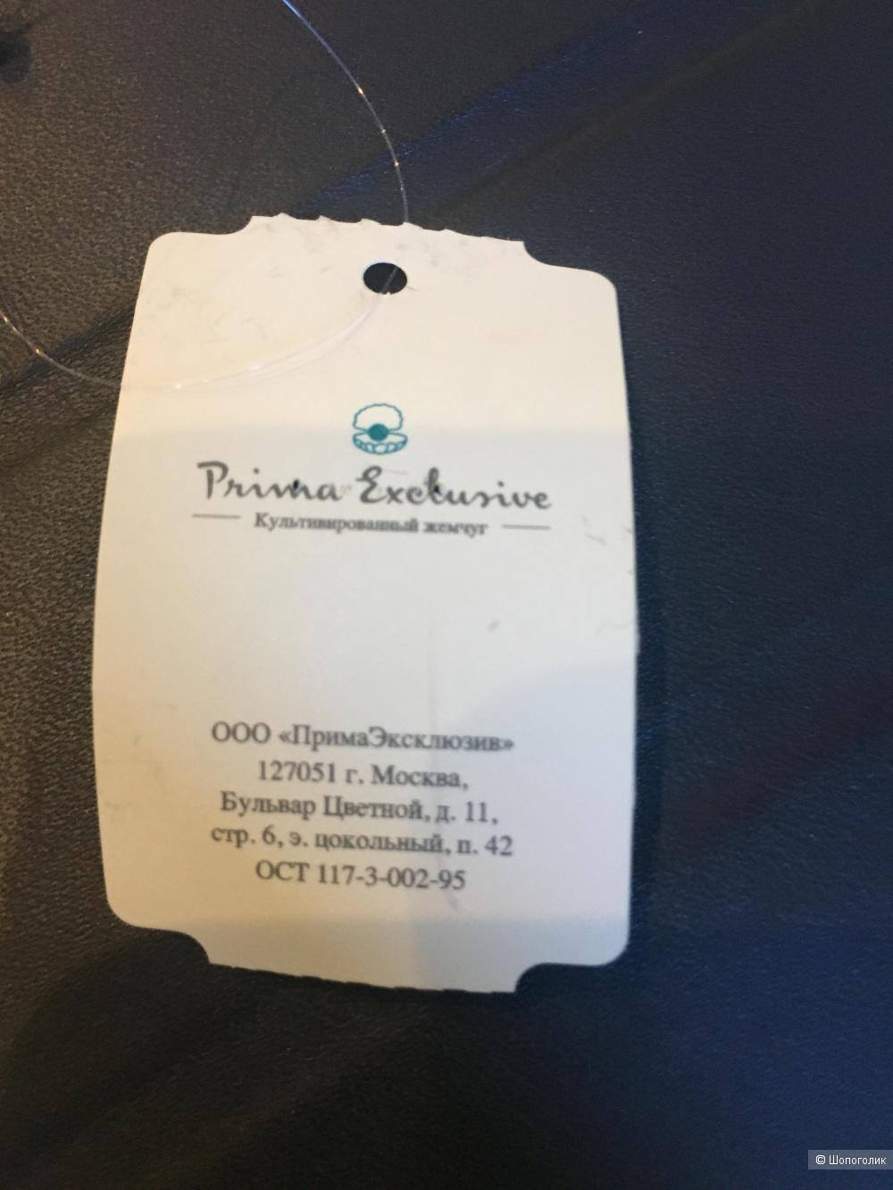 Золотые серьги с жемчугом Prima Exclusive