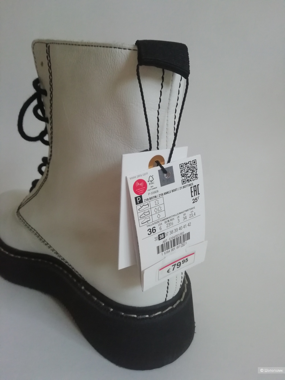 Ботинки Zara 36р