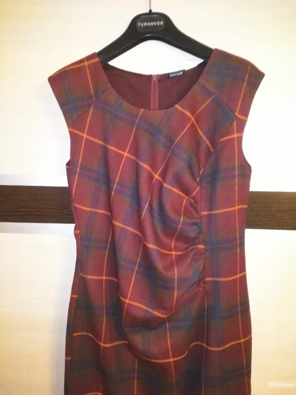 Платье bodyflirt, 46 размер