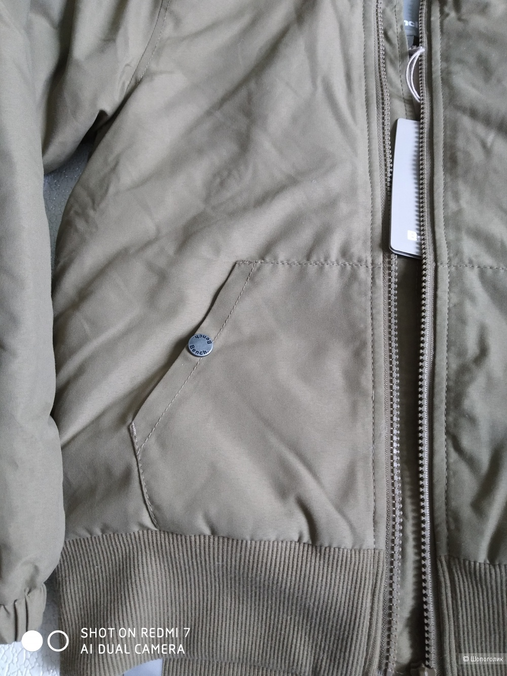 Куртка bench размер 134