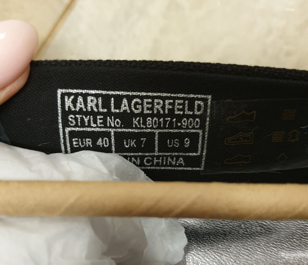 Эспадрильи Karl Lagerfeld р.40