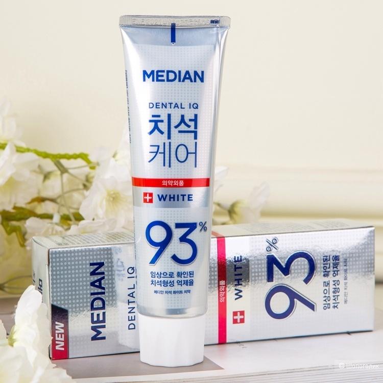 Отбеливающая зубная паста Median Dental IQ 93% White