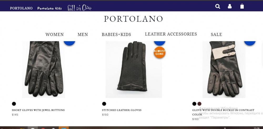 Перчатки Portolano, все пальчики сенсорные, р 8
