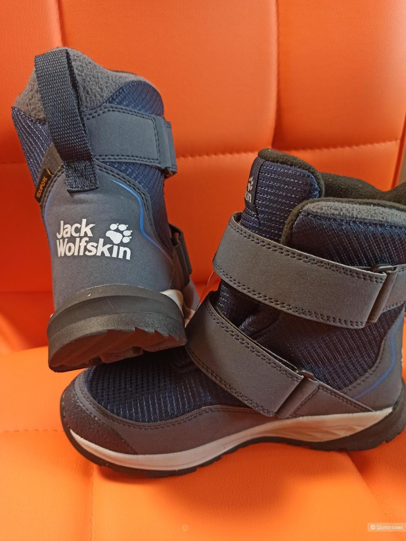 Зимние сапожки детские Jack Wolfskin, размер 33