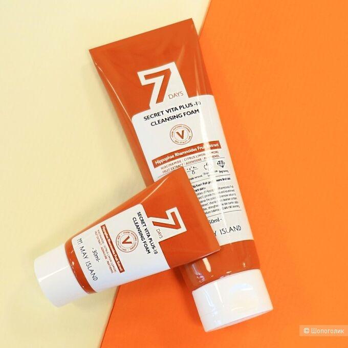 Очищающая пенка для сияния кожи с экстрактом облепихи  MAY ISLAND 7DAYS SECRET VITA PLUS-10